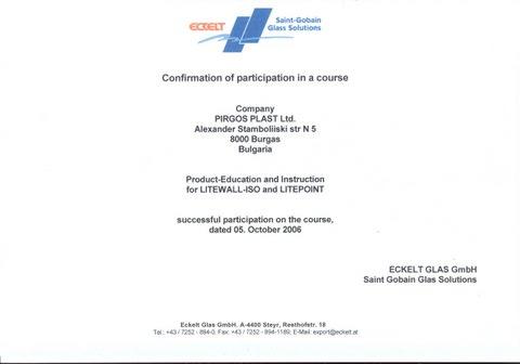 """Сертификат на Еккелт за изработка и монтаж на точкова фасада тип – """"Спайдер"""""""